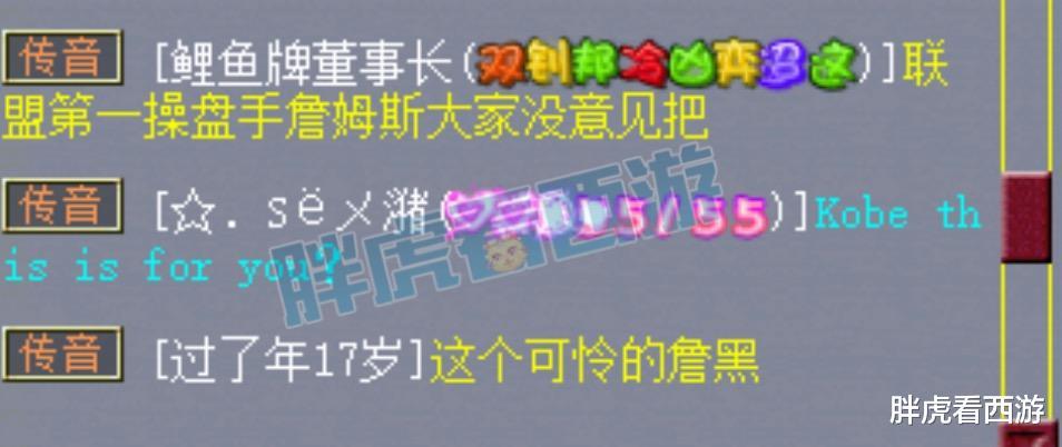 夢幻西遊:新限量祥瑞四不相,封系第一衣服160萬預售-圖3