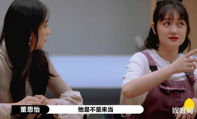 《演員請就位》郭敬明給何昶希S卡,合理嗎?楊志剛點評一針見血-圖10