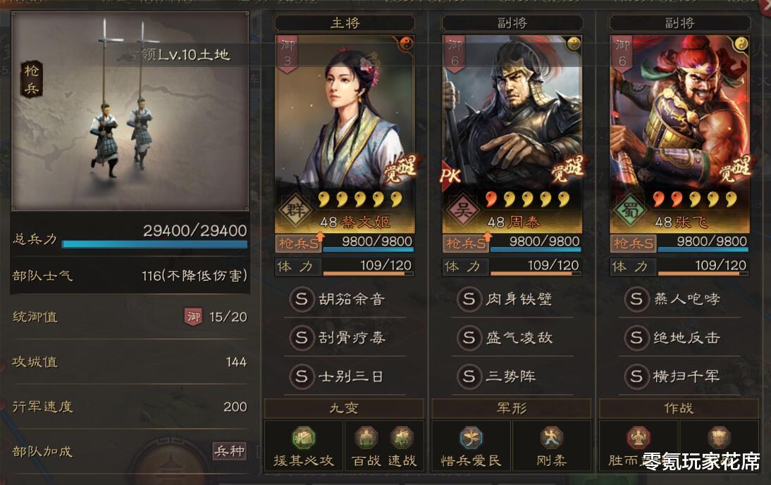 三國志戰略版:甘寧帶西涼鐵騎真的強,75%暴擊概率刀刀暴擊敵人,三回合擊敗敵軍-圖8