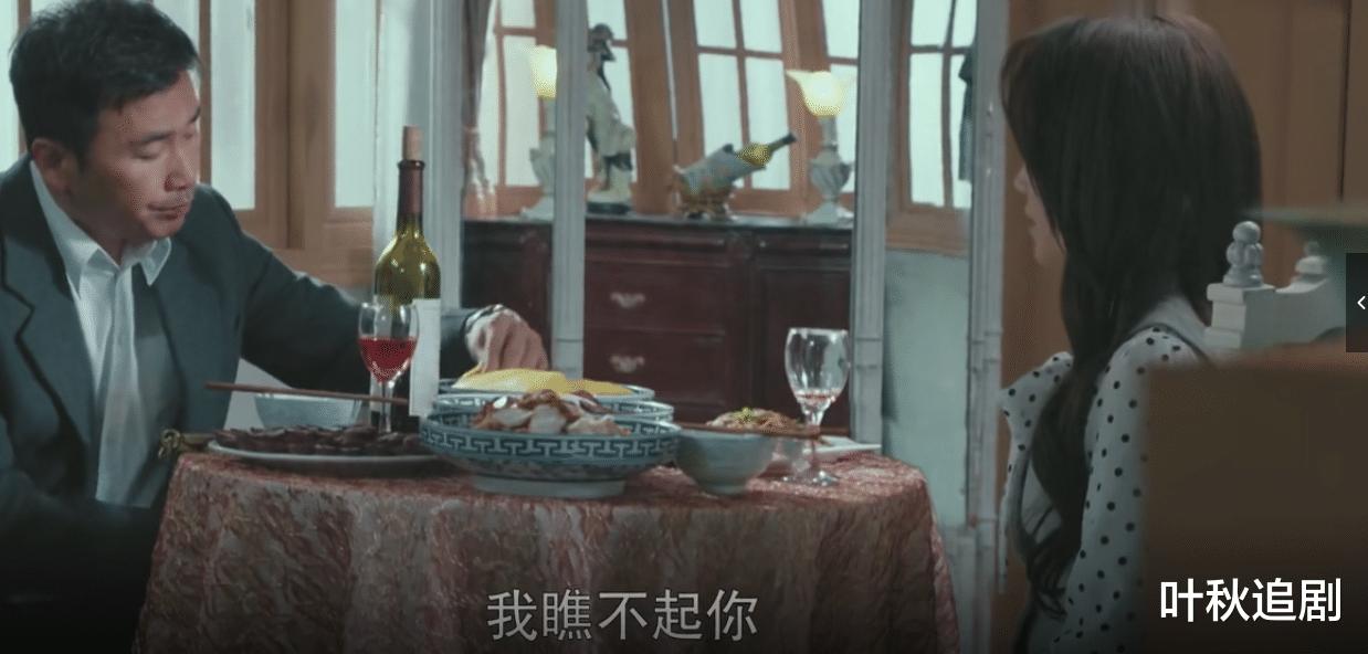 """《勝算》葉蓮娜身份存疑,唐飛把蔡夢寫進""""處決名單"""",與蔡夢決裂是何用意?-圖9"""