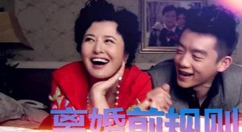 """""""母親專業戶""""曾因插足英達婚姻被罵,如今55歲仍單身無兒無女-圖7"""