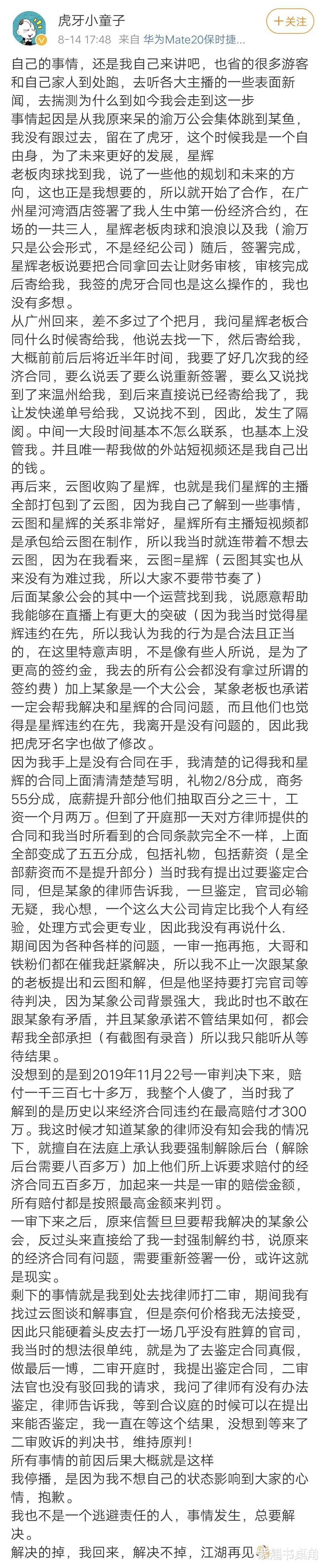 """王者荣耀:被工会坑1300万,虎牙童子强势回归!""""大气层赵云""""参见!插图4"""