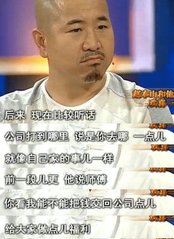 繼劉能一角被換後,小沈陽也正式改名單飛!本山傳媒如今人走茶涼?-圖4