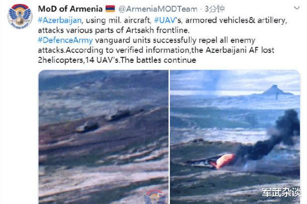 戰火升級,亞美尼亞宣佈全國總動員,蘇-30SM有望迎戰米格-29戰鬥機-圖2