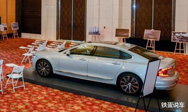 新中大型轎車沃爾沃S90到店品鑒,換同級別最強動力,配水晶擋把-圖5