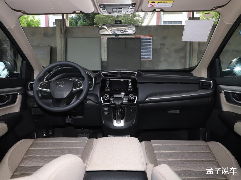終於把本田CRV提回傢,裸車到手17.2萬,這個價格便宜嗎?-圖6