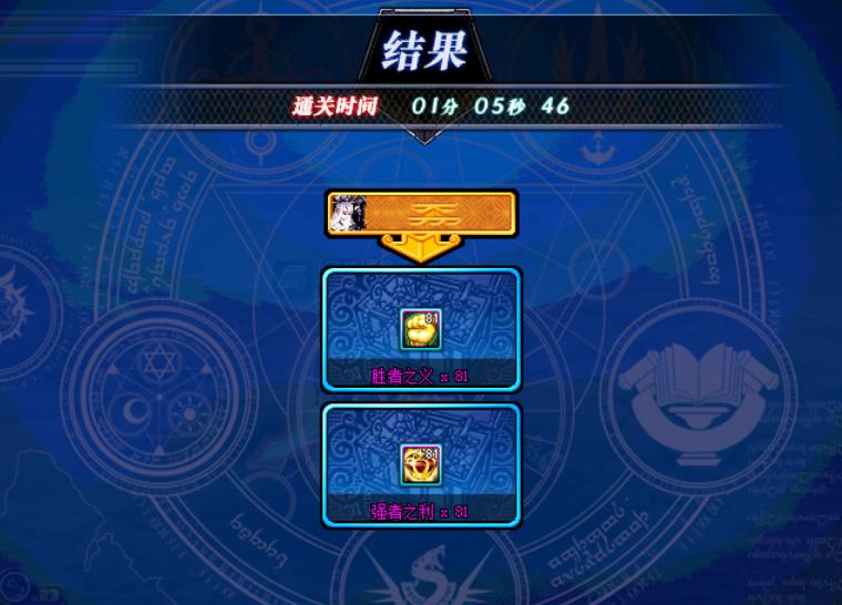 DNF:趁著傳說卡起飛,10月快換這禮盒,1個角色白得200W金幣-圖6