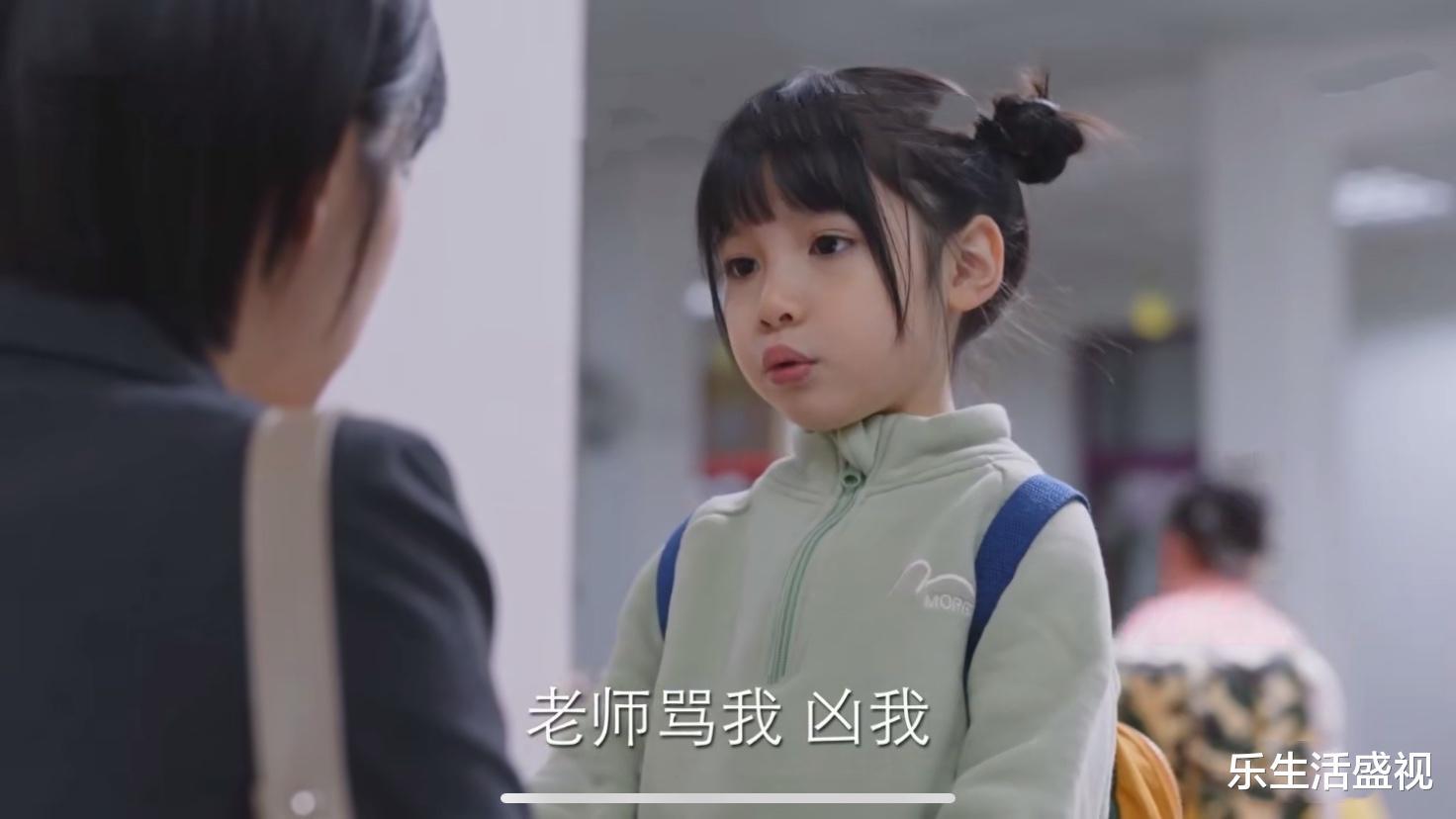 《親愛的自己》雨薇被老師欺負,張芝芝無能無力,劉洋的做法好解氣-圖6