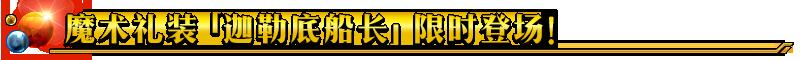 指环王 官网_fgo命运冠位指定国服Saber Wars2前往初始宇宙活动介绍-第12张图片-游戏摸鱼怪