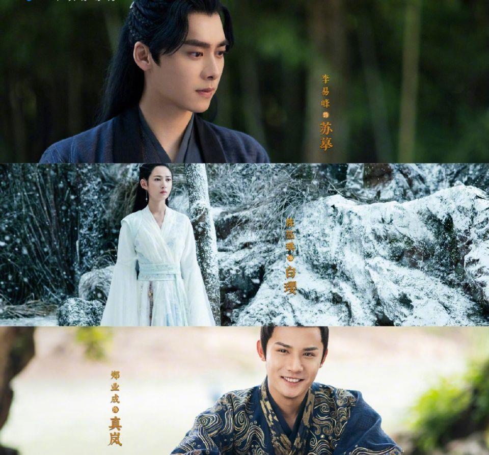 2021年熒屏爆款將從這十部新劇中產生,楊冪李易峰王一博上榜-圖4