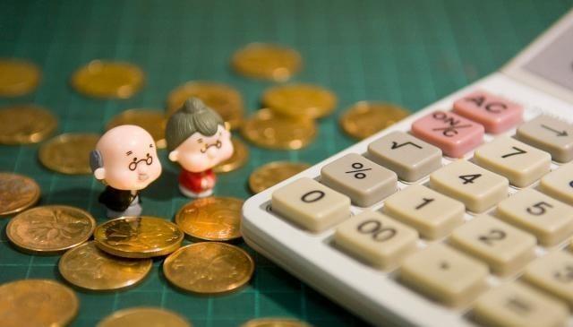 """60歲需要多少存款?內行人:按月領取養老金,最好也存夠""""此數""""-圖5"""