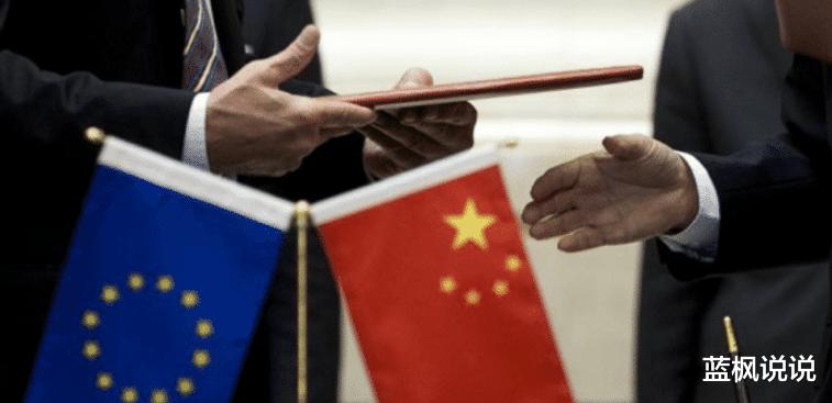 歐盟忽然宣佈:正面評價瞭中國瞭!-圖3