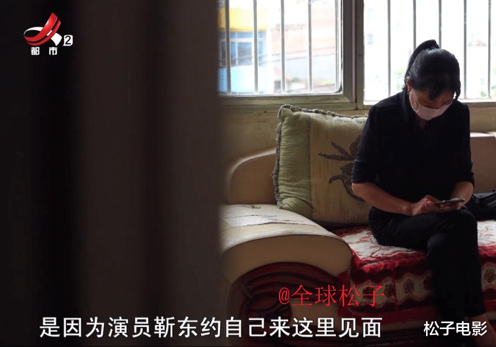 """60歲大媽和靳東""""談戀愛""""?自曝靳東為其買房,還送她百萬巨款-圖5"""