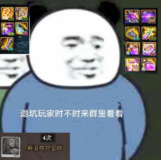 "DNF:僅過3周,""龍令""就要回歸瞭?紫色SS金牌已引爭議!-圖4"
