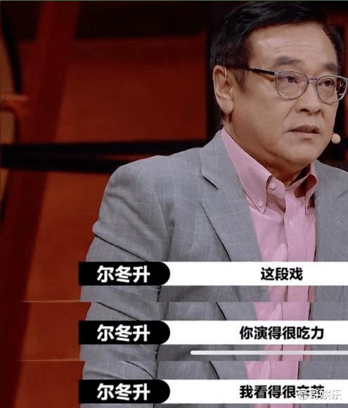成毅VS陳宥維,有能力的演員專心演戲,無實力的愛豆迎合粉絲-圖8