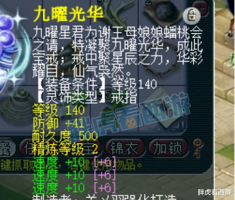 夢幻西遊:釣魚島聚會照片,圈哥更新3速度戒指!-圖7