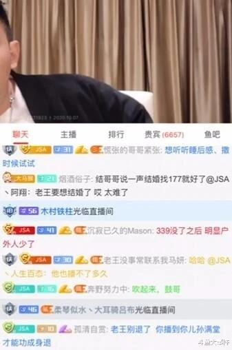 北京小王哥不滿鬥魚官方不重視戶外分區,一度吐槽:戶外分區常年幾乎零宣傳!-圖3
