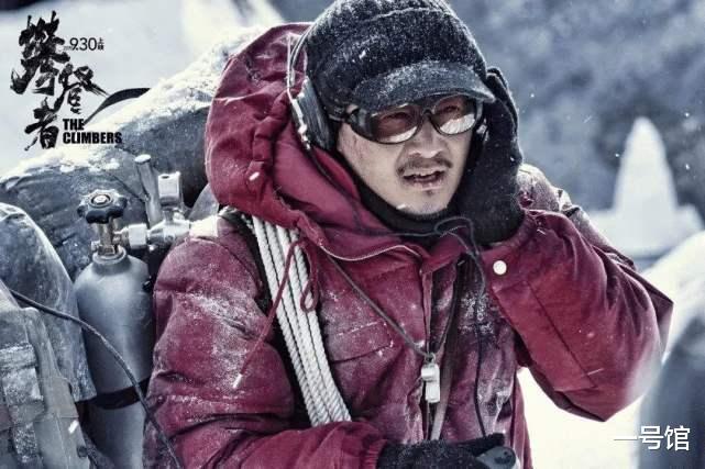 屢破紀錄的《薑子牙》,卻步瞭吳京《攀登者》的後塵-圖6