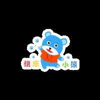 快乐小熊玩具世界