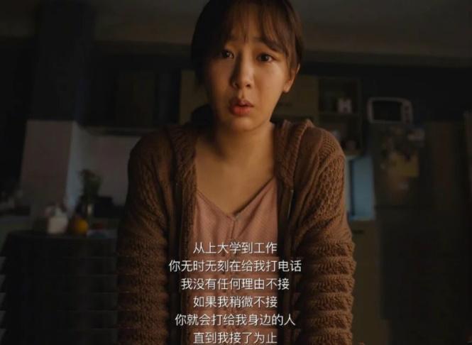 楊紫20分鐘催淚演繹:父母離婚的孩子,為什麼很難學會愛自己?-圖5