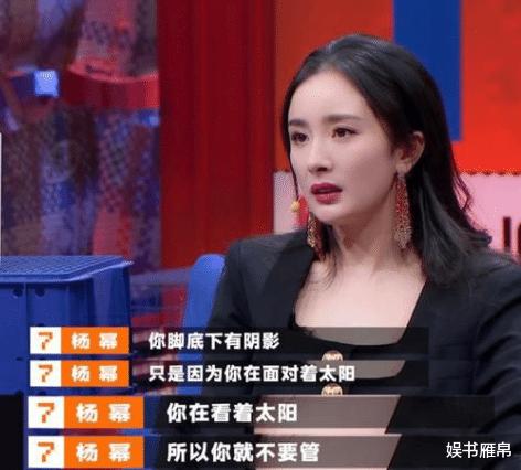 杨幂称只对一种男性有好感,一位男星被她点名,此人不是魏大勋