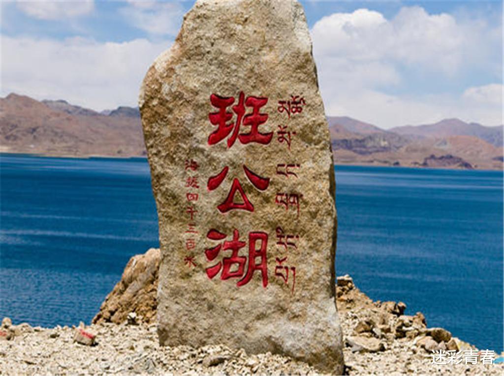 班公湖搞突襲的是哪支隊伍?62年兵敗後成立,成員都是華人面孔-圖3