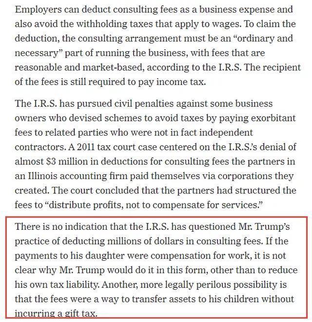 美媒披露特朗普涉嫌逃稅漏稅,女兒伊萬卡也牽涉其中-圖4