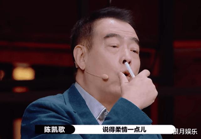 陳凱歌對《陳情令》劇情瞭如指掌,網友對陳飛宇版墨燃充滿期待-圖2