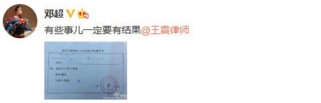 網友投票有63%相信鄧超曾出軌,孫儷與鄧超穿情侶裝打臉他們-圖2