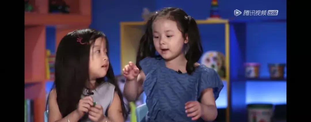 """三国杀 林_幼儿园高清监控告诉你,什么样的孩子容易受""""排挤"""",真相戳心!-第14张图片-游戏摸鱼怪"""