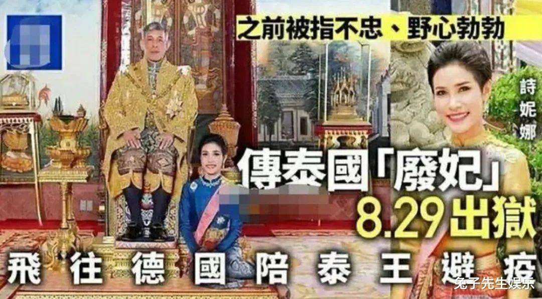 15歲提幫功出局無疑!泰王更重視私生子,並暗示海外長子回國有戲-圖3