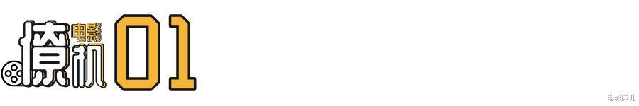 我和僵屍有個約會:TVB錯過,原定林正英,4位亞姐同臺比美-圖5