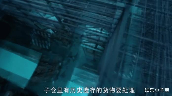 """《重啟》""""皮邪戀""""be瞭,啞巴公主被吳邪用張起靈名字存在十一倉-圖4"""