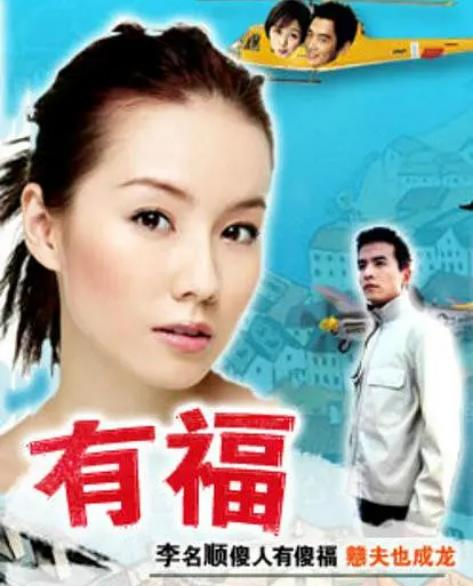 新加坡十佳電視劇,當年都風靡一時,你還記得幾部?-圖3