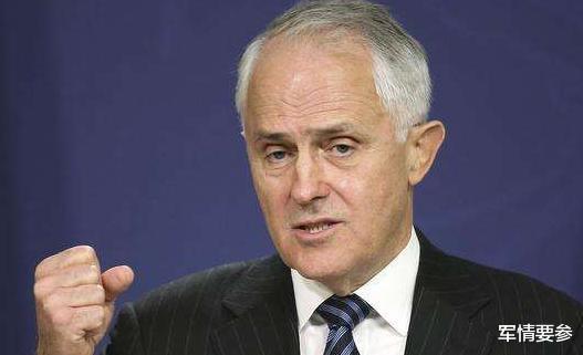 剛去日本開完會,澳大利亞就迎來噩耗:中方反制已經開始!-圖3