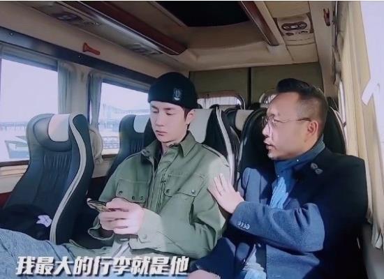 天天向上:王一博主動談起摩托車比賽,汪涵用四個字安慰-圖6