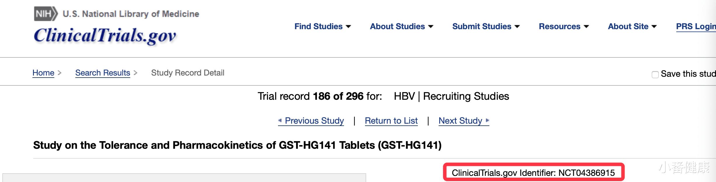 乙肝國產在研新藥GST-HG141,Ia期評估,明年8月完成-圖3