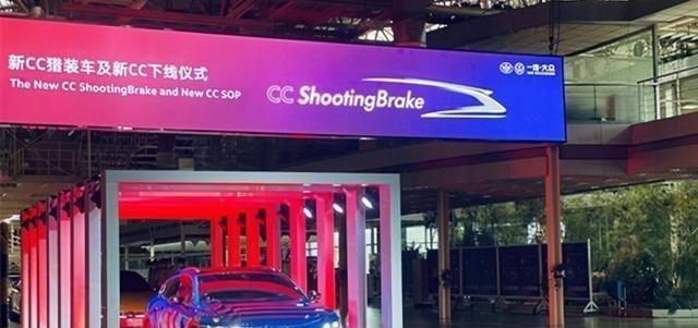 随心铁杆兵_即将亮相于广州车展?新款大众CC到底值不值得等?