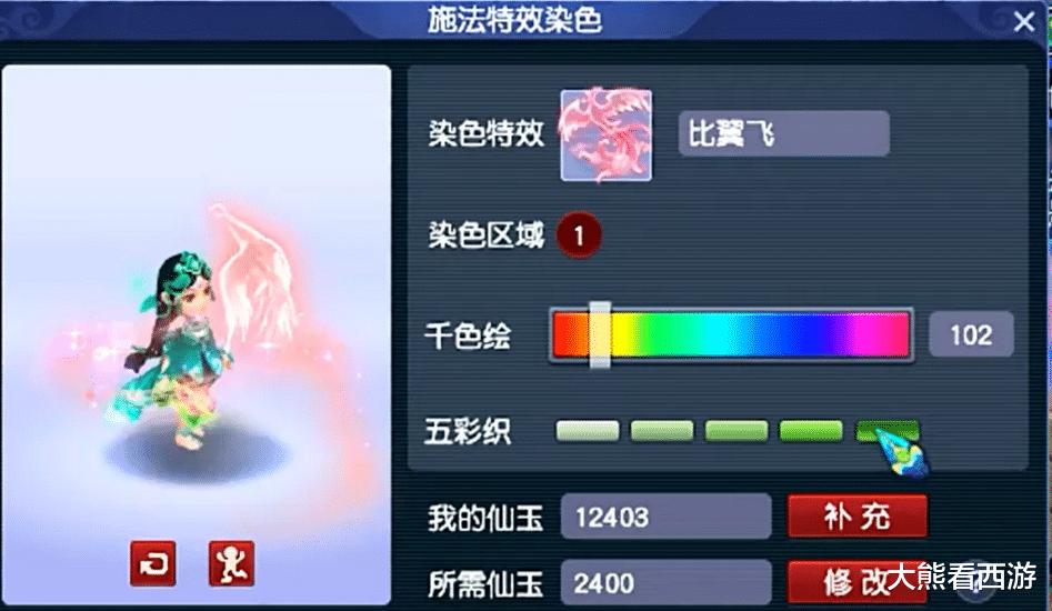 """夢幻西遊:七夕祥瑞""""幻帝江""""放出,雙形態可切換,變身太炫酷瞭-圖6"""