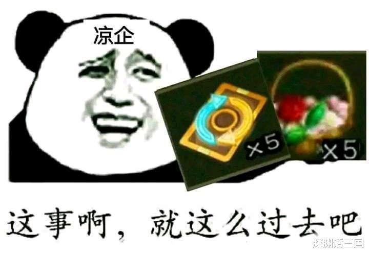 三國殺:賈逵剛削,周妃又恐遭毒手,配合界夏侯惇,可穩定刷光牌堆-圖8