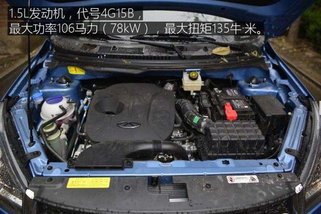 剛拿駕照首選SUV:標配胎壓監測 全系1.5L 不足5萬起售-圖8
