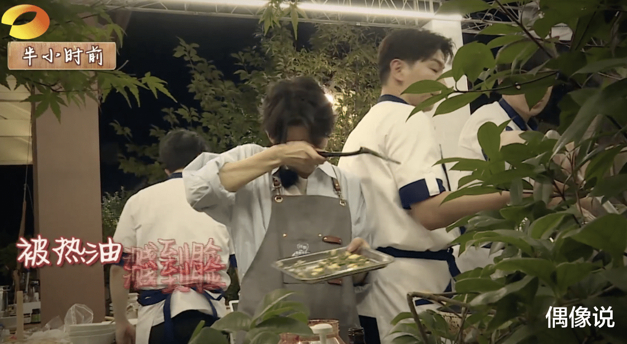 王俊凱錄節目被熱油燙傷!處理方式顯心酸,劉宇寧和張亮反應很暖-圖2