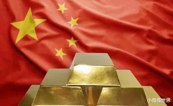 """特朗普""""不計成本""""拋售黃金!中國卻反其道而行,巧合還是""""故意""""?-圖4"""