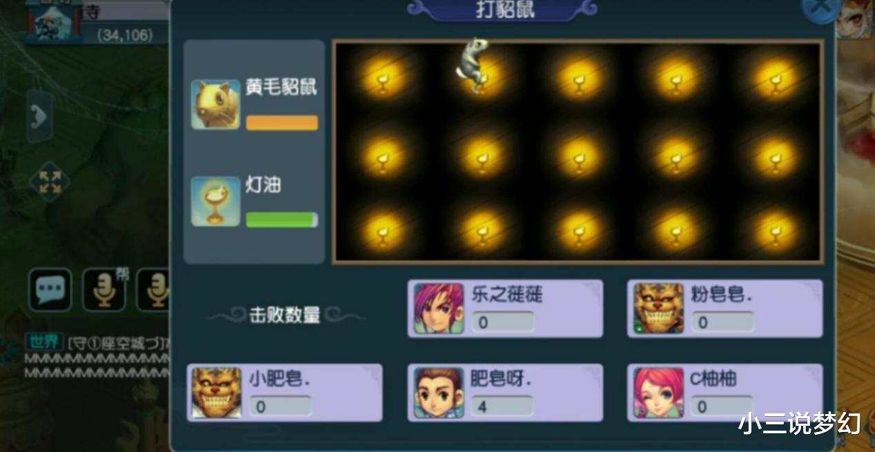 夢幻西遊:互通版本身就是外掛,這幾個任務互通版操作比電腦方便-圖2