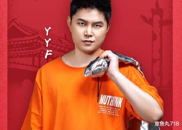 DOTA2:hao鬥魚首播yyf休息一天,峰哥的高情商體現在哪些方面?-圖3