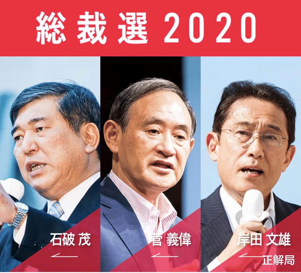 72歲才當上日本新首相:農民出身的菅義偉,會怎麼對中國?-圖5
