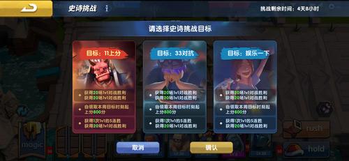 《荣誉指挥官》大师娱乐赛圆满落幕,全新玩法抢先预告插图(2)