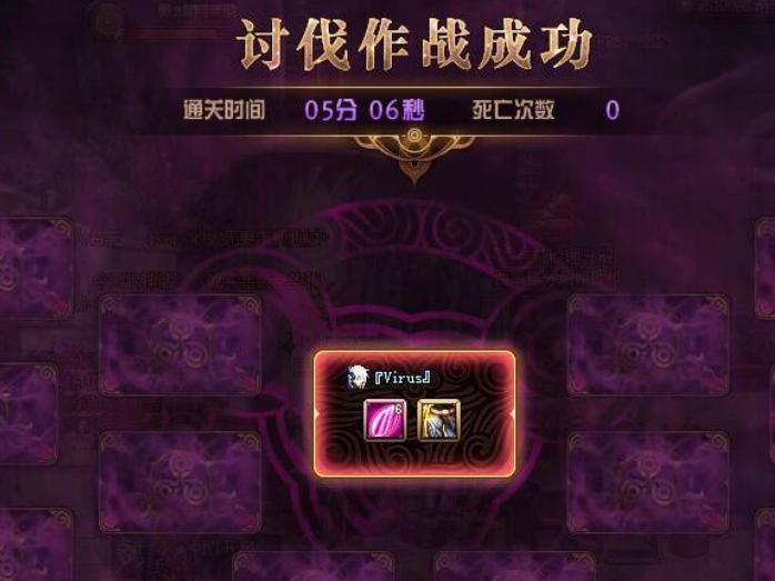 "DNF:僅過3周,""龍令""就要回歸瞭?紫色SS金牌已引爭議!-圖2"
