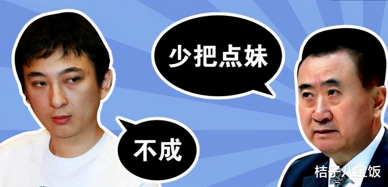 王思聰酒吧嗨玩 叫8位妹子輪流陪伴 貼耳和坐姿最豪放美女熱聊-圖3