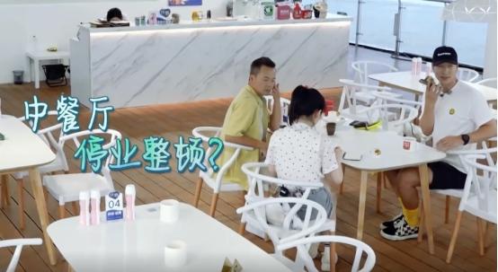 《中餐廳》要停業整頓?趙麗穎哭著不讓鮮廚走,李浩菲反應太真實-圖6